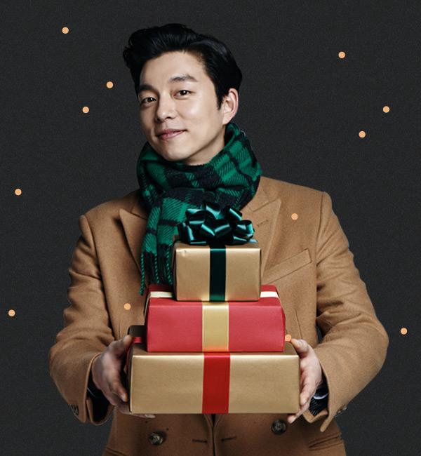 12월의 선물