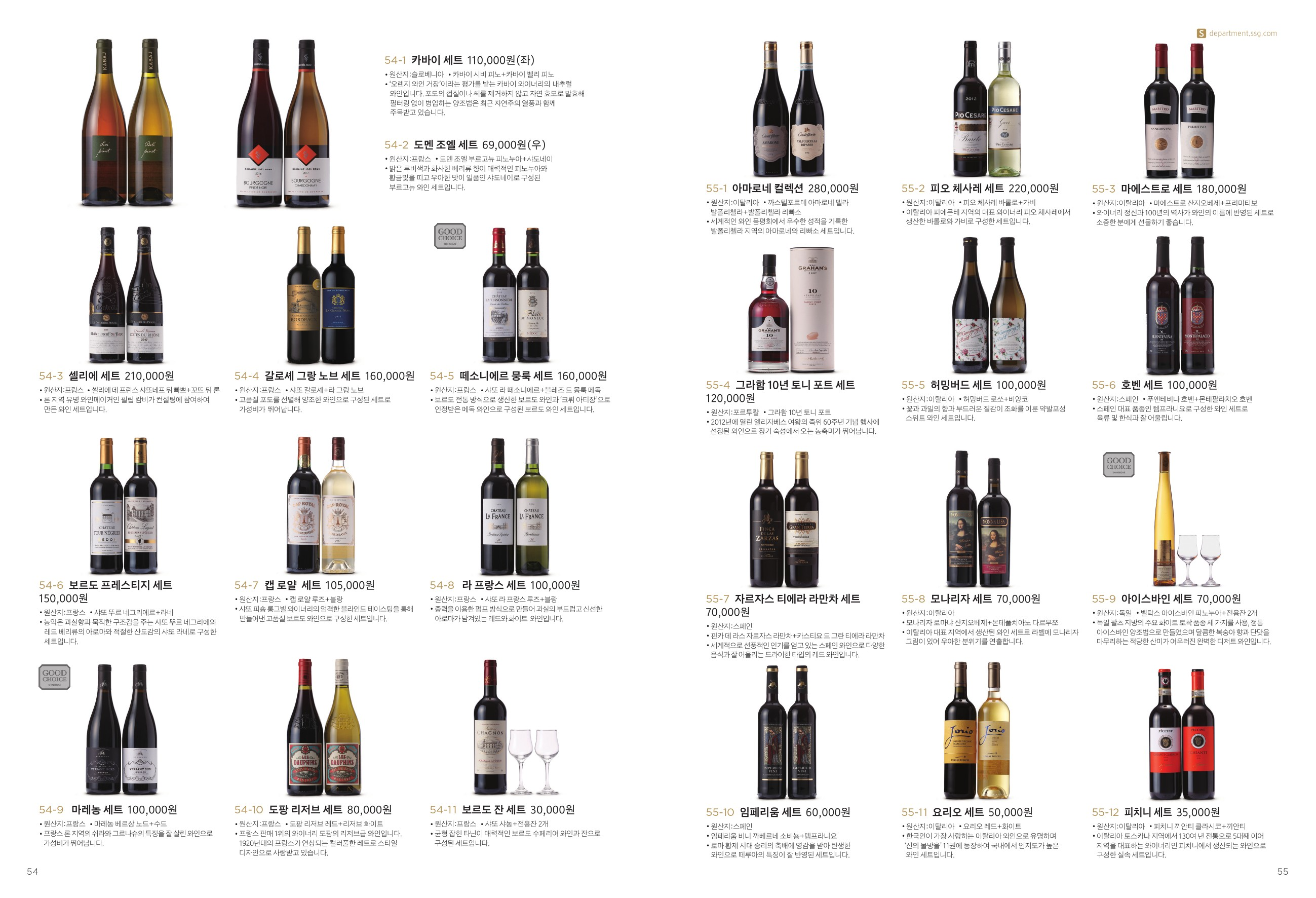 와인 위스키 전통주_2