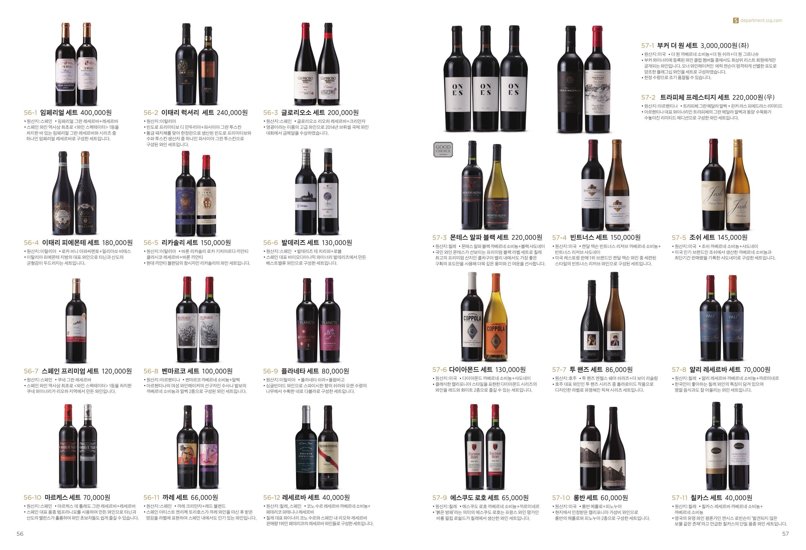 와인 위스키 전통주_3