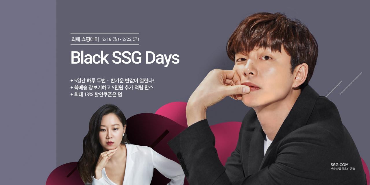 BLACK SSG DAYS 18-20