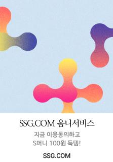 SSG.COM 옴니서비스