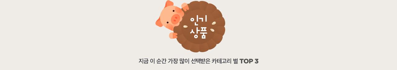명절매장_템플릿_셋트세로형탭1