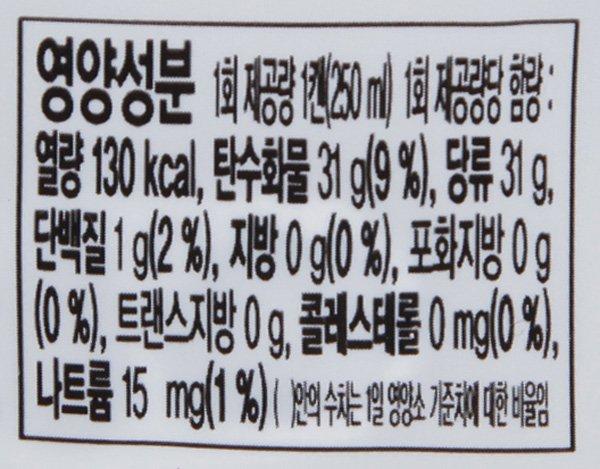[롯데] 밀키스 250ml*6입