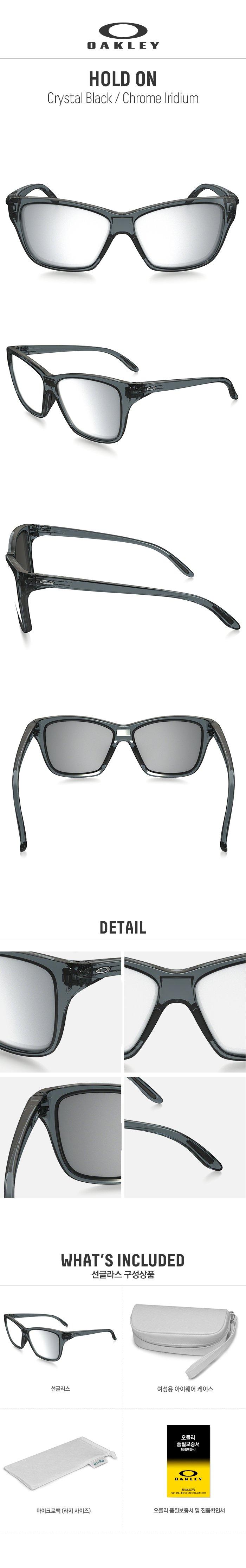Oakley Hold On Crystal Black Chrome Iridium Oo9298 03 Sunglass Frogskins Prizm Oo 9245 74 Grey Smoke