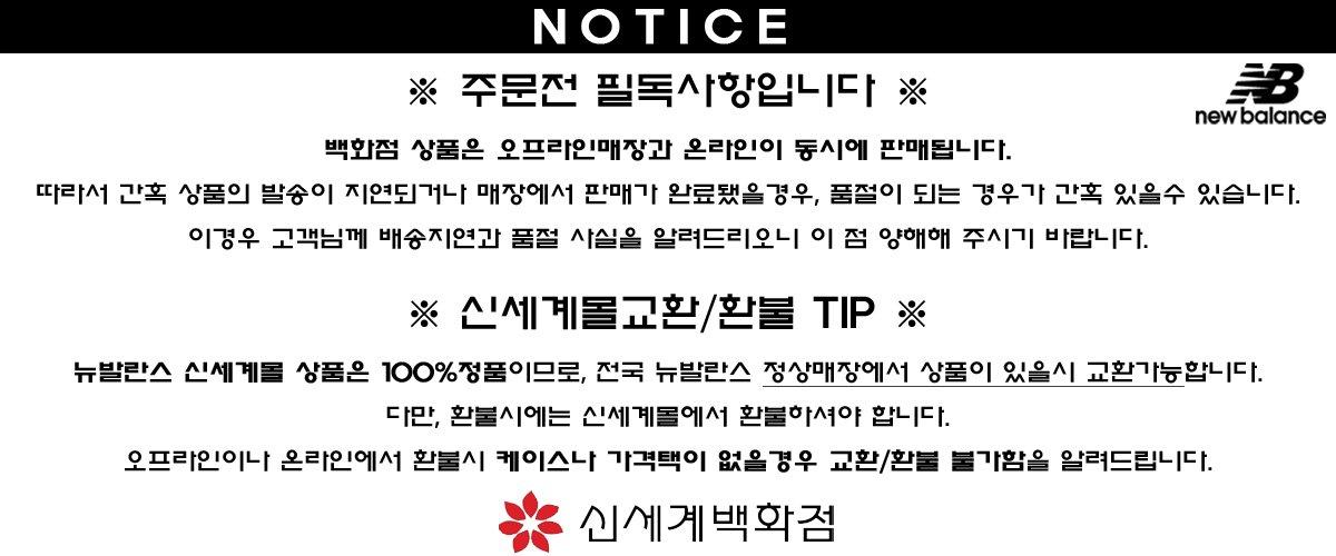 주문전필독 최종