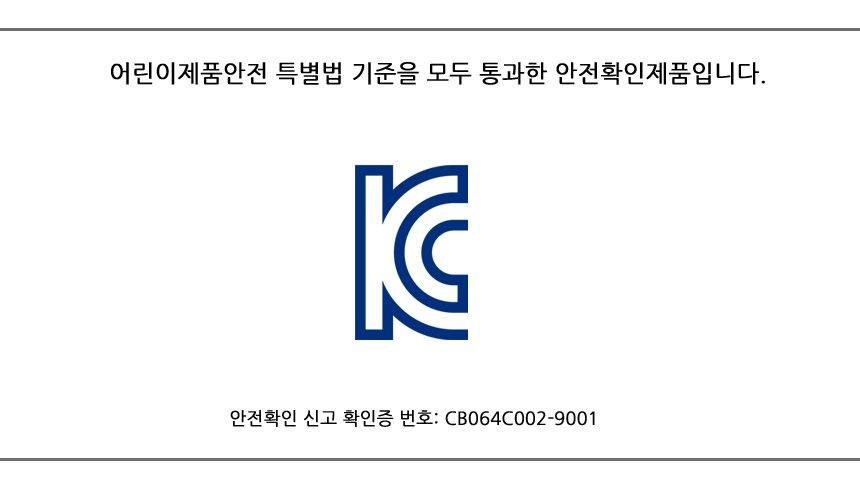 자작나무 인디언텐트-빈티지 플라워 - 소아베, 349,000원, 키즈텐트/매트, 플레이텐트/키즈텐트