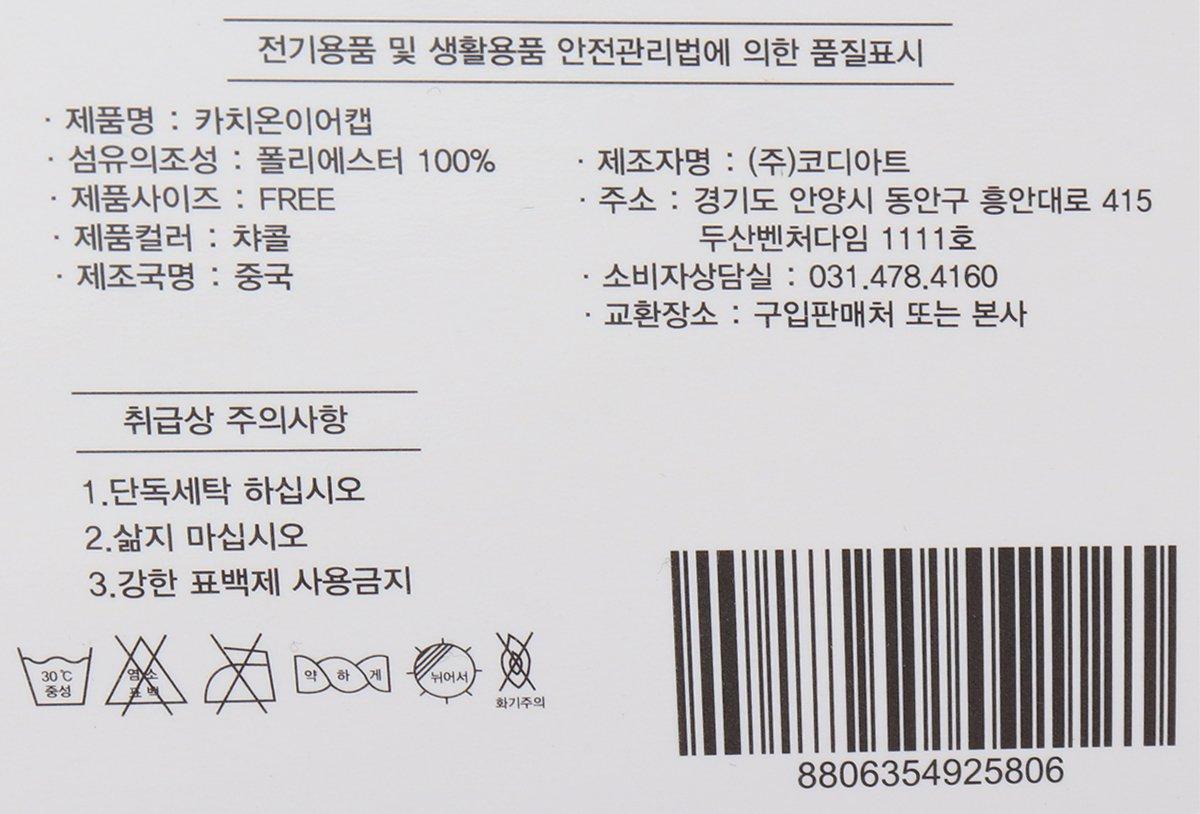 Polaroid_CODI PR카치온이어캡7.9(디그레이