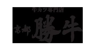 교토가츠규 로고