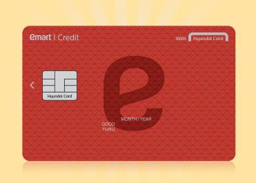 이마트e카드 이얼싼&오반장 상품 10% 선할인