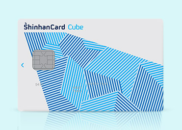 모바일앱에서 신한카드 7만원이상 결제 시 5% 청구할인