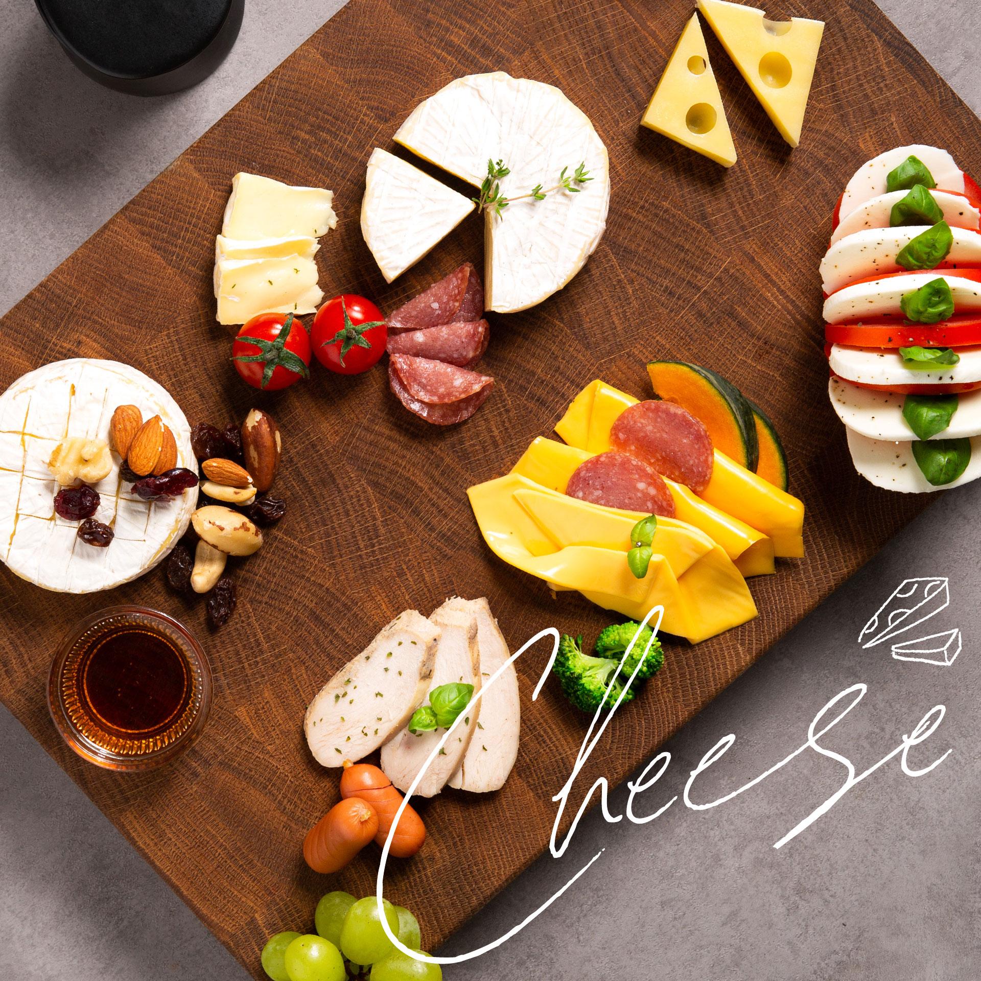 치즈와 어울리는 재료 선택하기