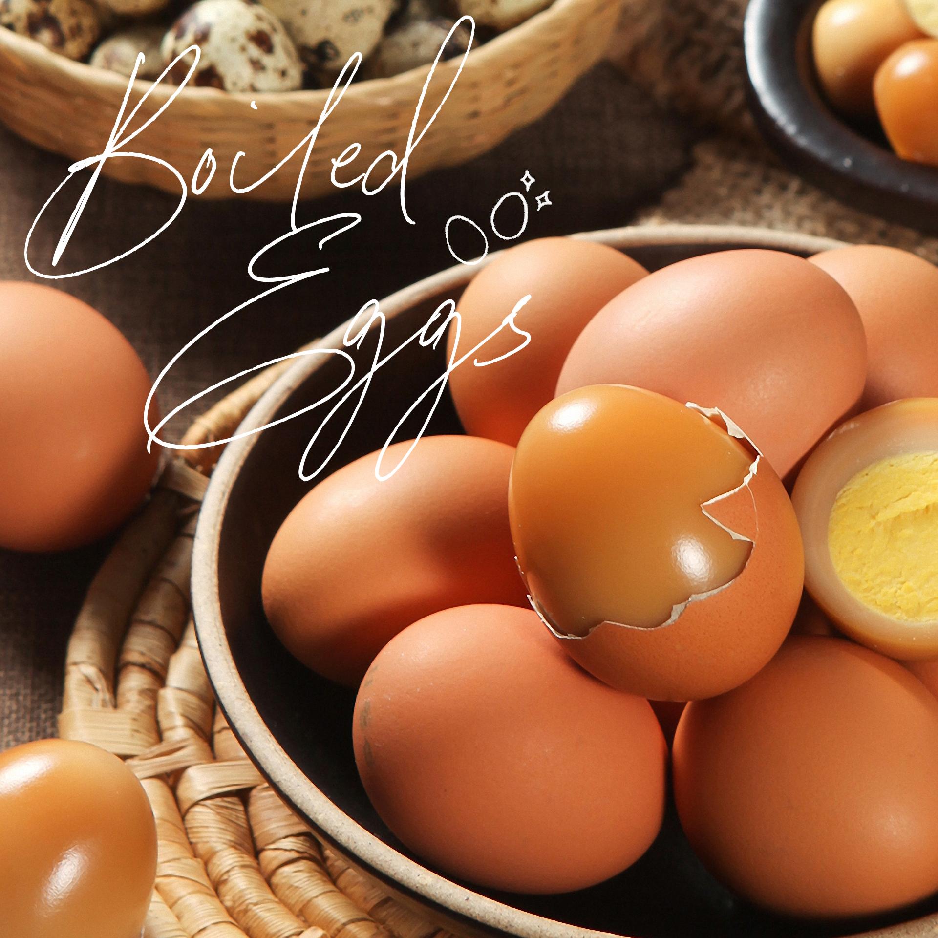 찜질방에서 먹던  구운 계란 만들기