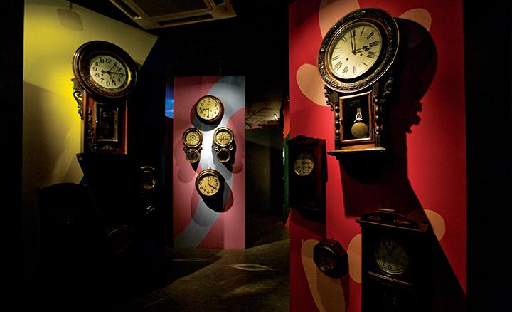 Amuse Museum