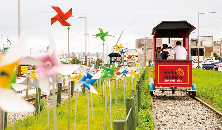 아이들의 해맑음을 닮은 '시간 여행 꼬마 열차'