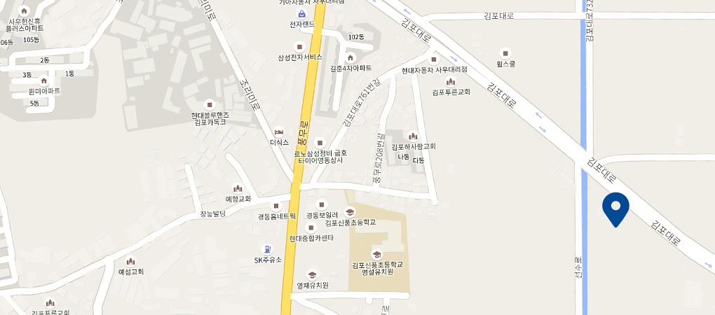 김포점 지도