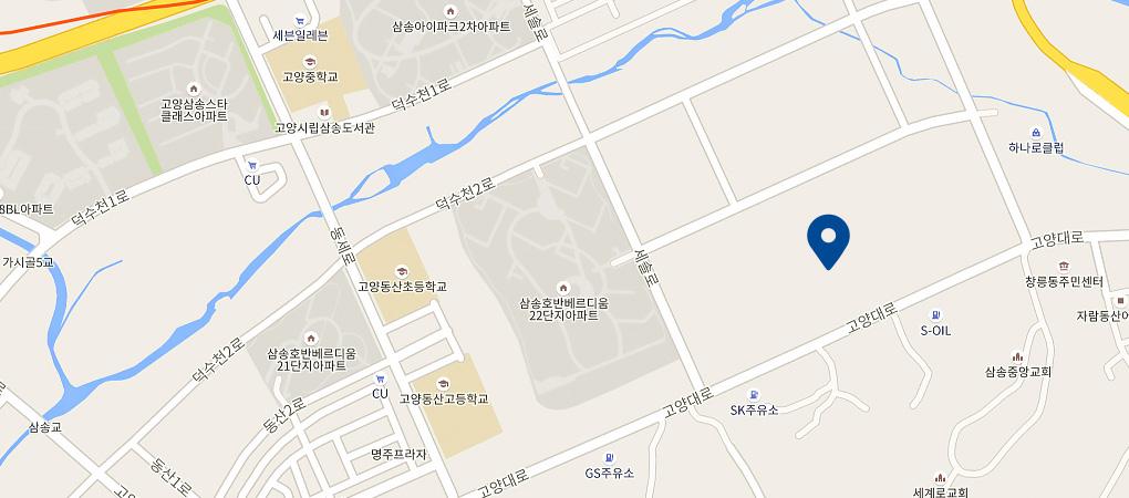 고양점 지도