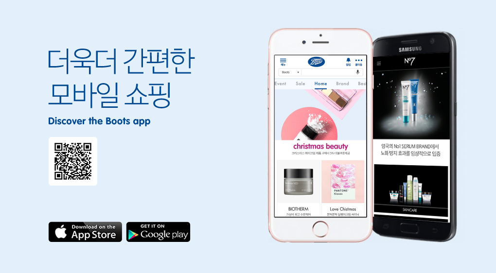 더욱더 간편한 모바일 쇼핑(Discover the Boots app) Download on the App Store GET IT ON Google play