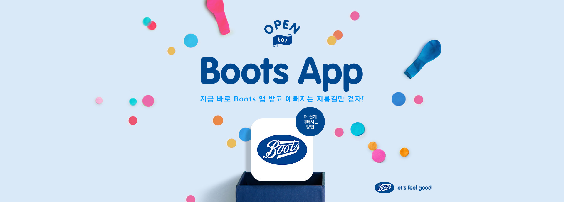 Boots App