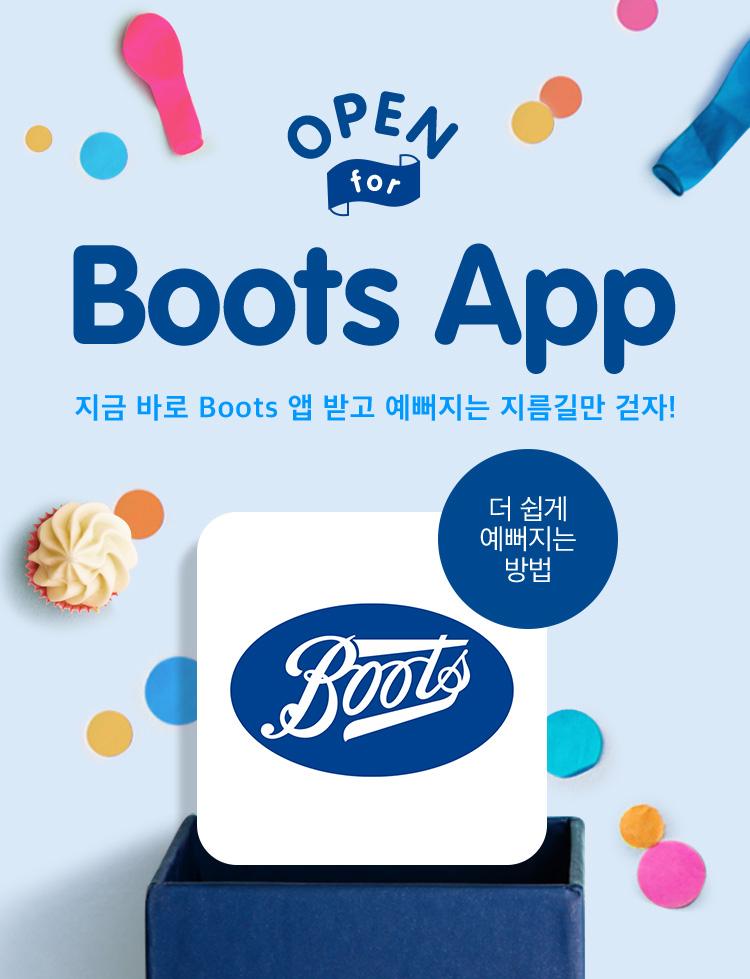 Boots App