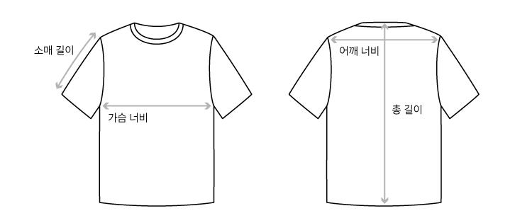 상의 티셔츠