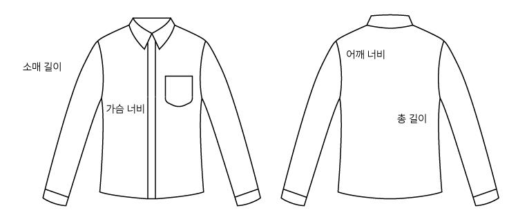 상의 셔츠