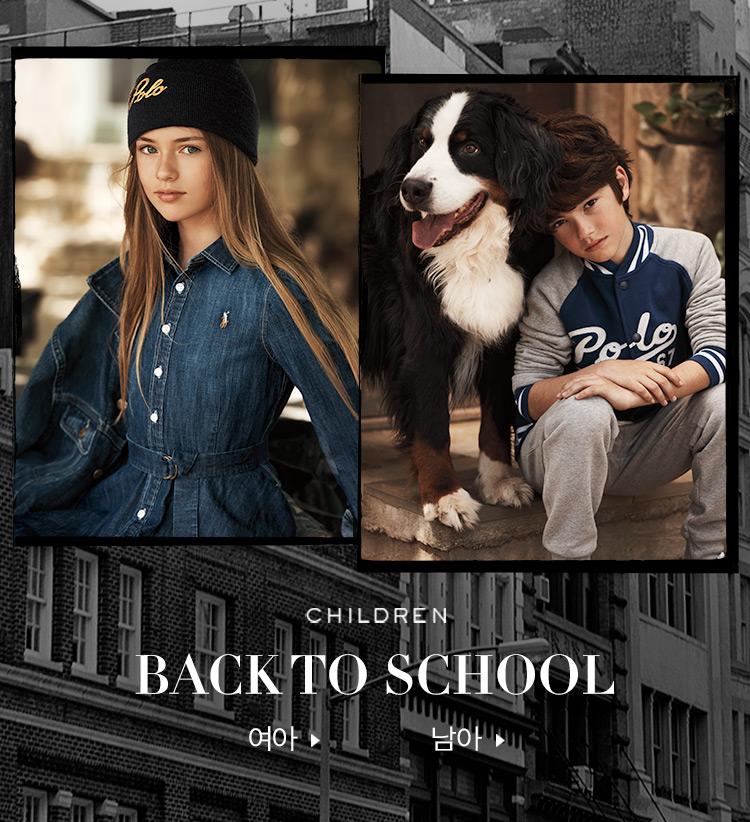 [CHILDREN] BACK TO SCHOOL