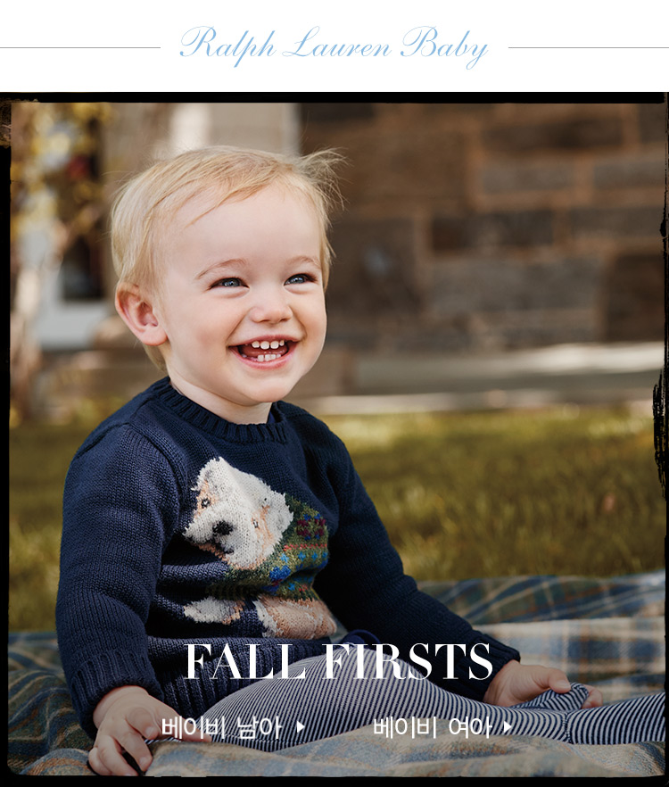 [BABY] FALL FIRSTS