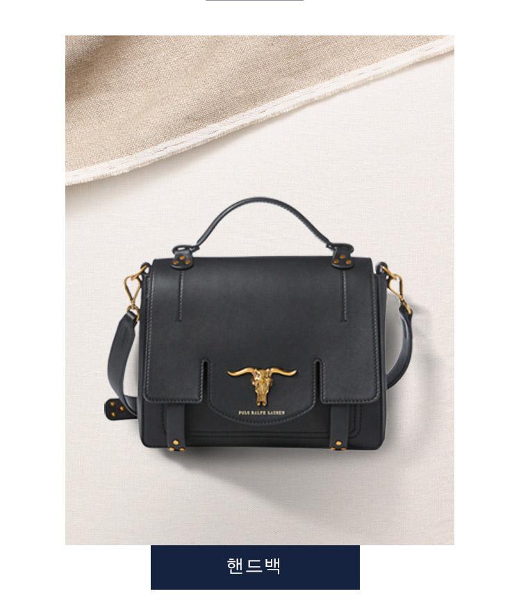 여성 핸드백 제품 보러가기