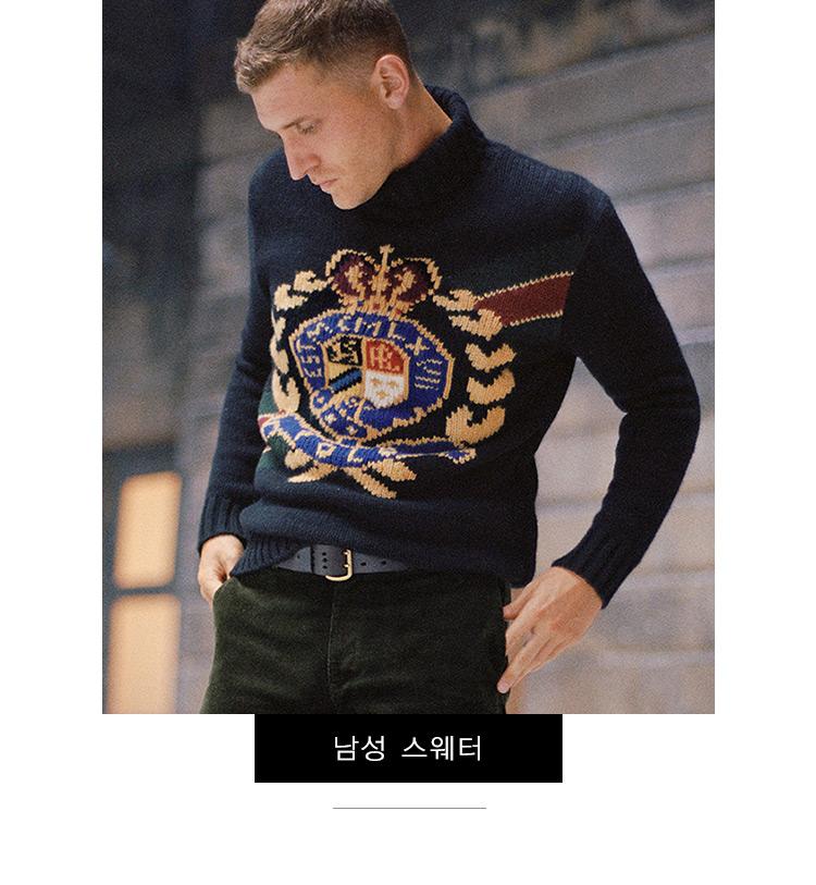 남성 스웨터 상품 보러가기