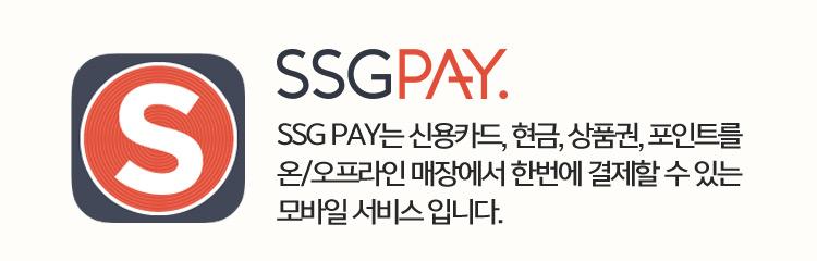 SSG PAY