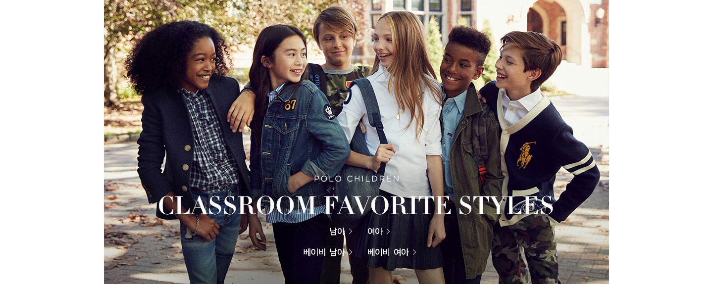 POLO CHILDREN. CLASSROOM FAVORITE STYLES