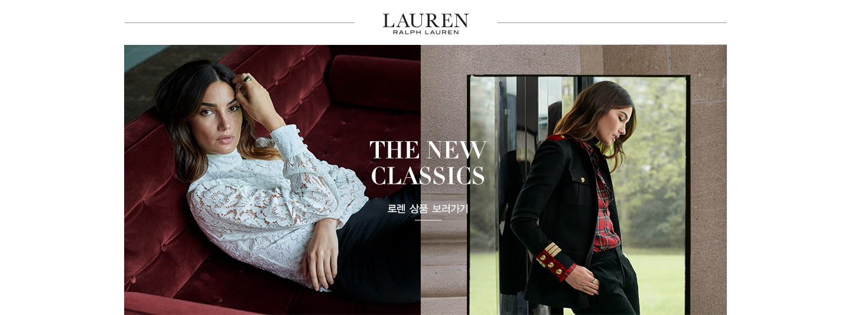 RALPH LAUREN. THE NEW CLASSICS