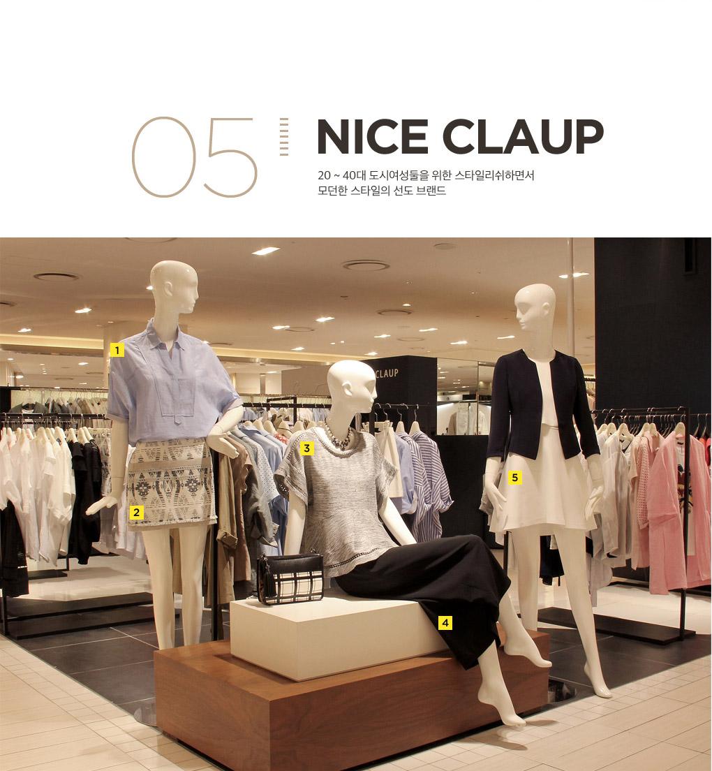 05.NICE CLAUP