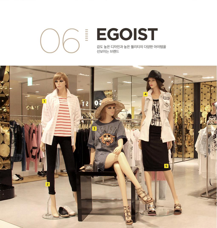 06.EGOIST