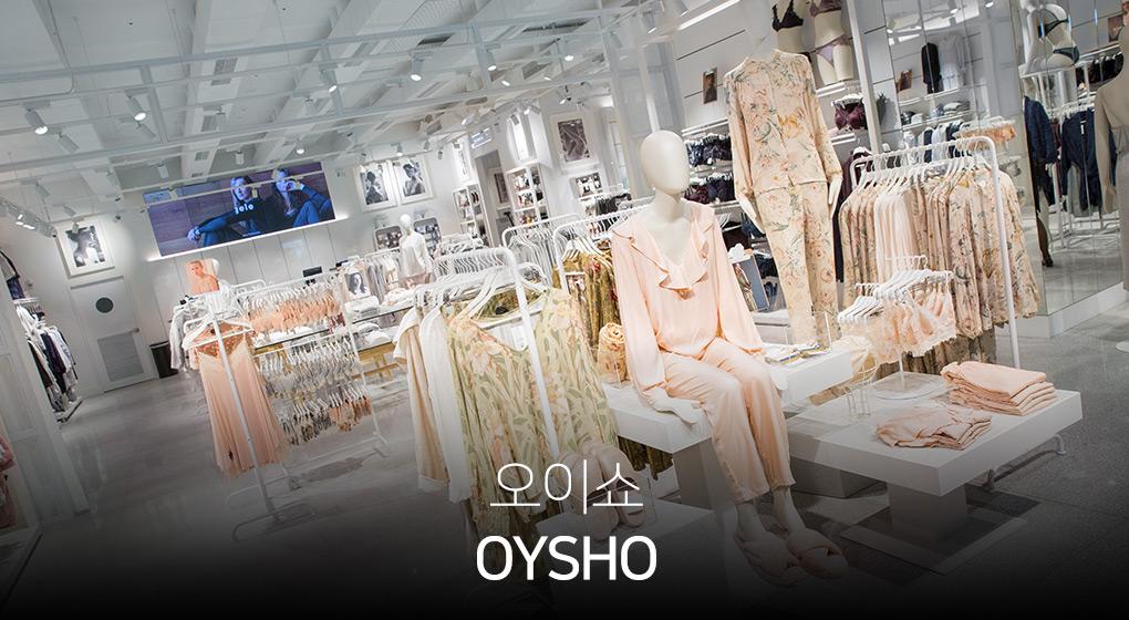 오이쇼 OYSHO