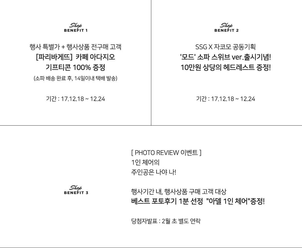 자코모 소개글