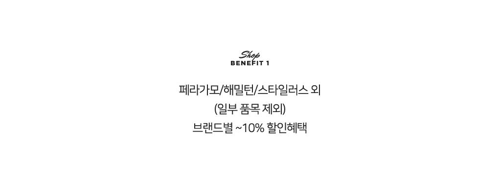 신세계백화점 럭셔리 위크 주얼리 & 워치 소개글