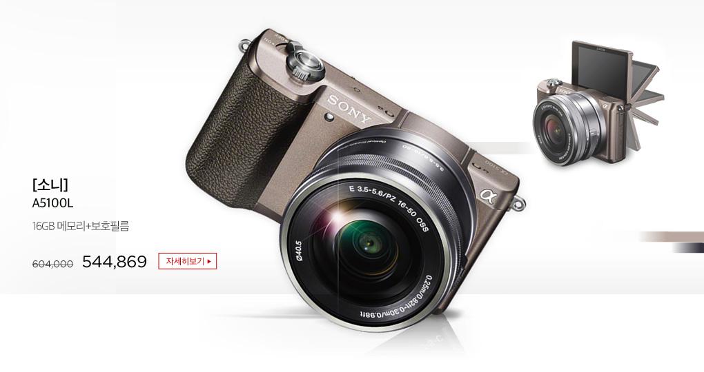 소니 A5100L 16GB 메모리 + 보호필름. 자세히보기