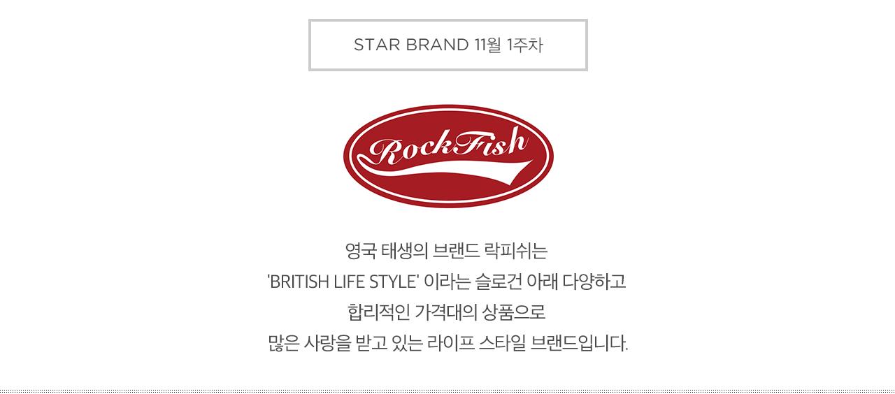 브랜드 설명