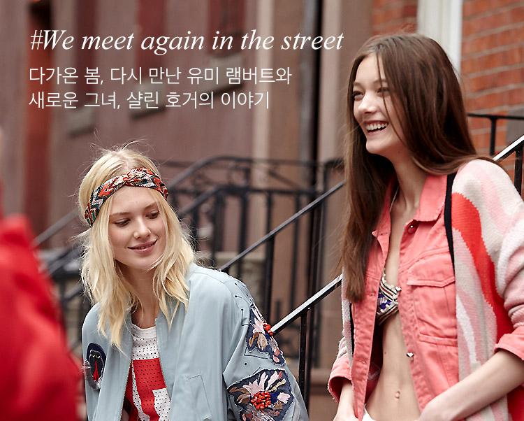 #We meet again in the street