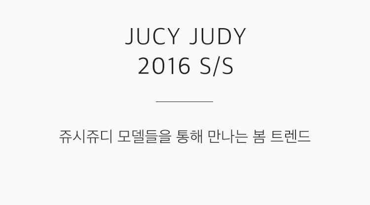 JUCY JUDY 2016 S/S
