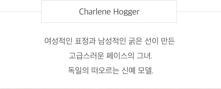 Charlene Hogger