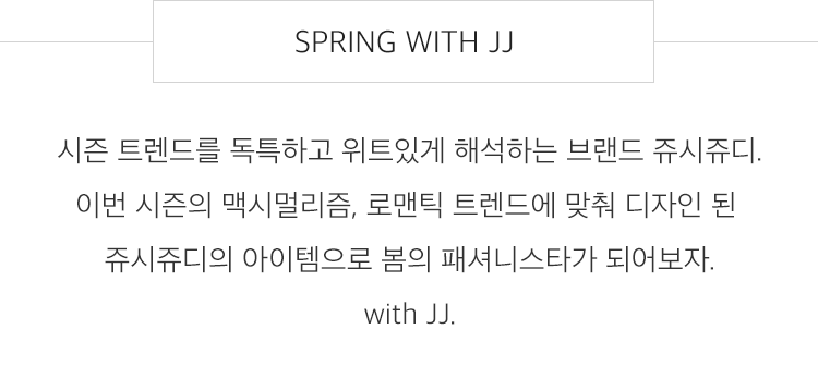 SPRING WITH JJ