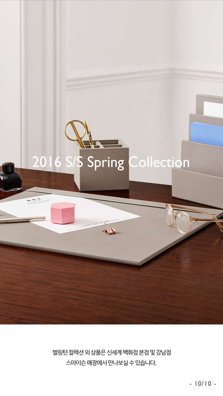 2016 S/S Spring Collection