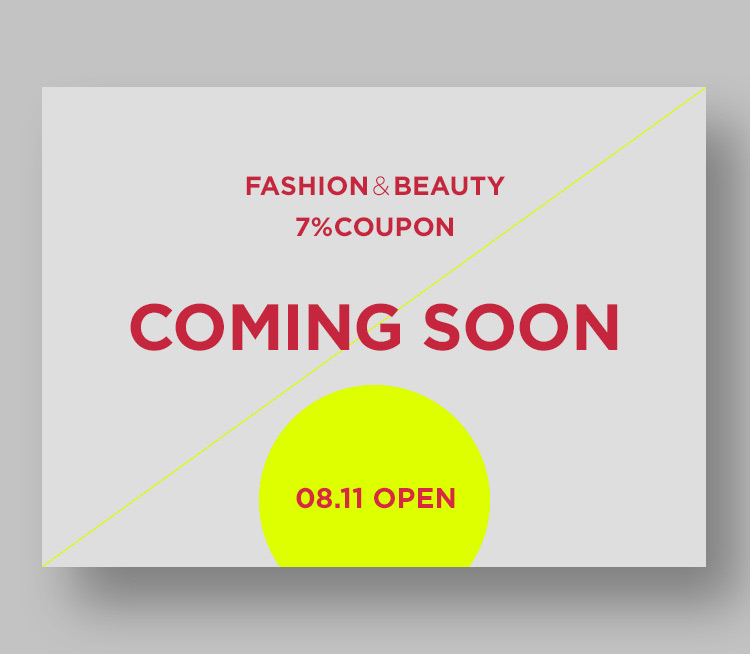 FASHION & BEAUTY 7% COUPON, COMMING SOON(08.11 OPEN)