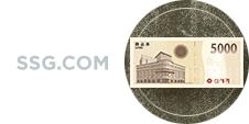 5회 출석완료(신세계상품권 5천원 응모)